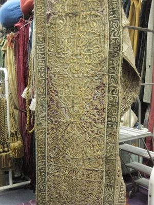 Heavy Arabic Embroidered Panels